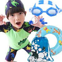 儿童泳衣套餐泳镜泳圈泳帽男童泡温泉泳装 中小童男孩带袖套