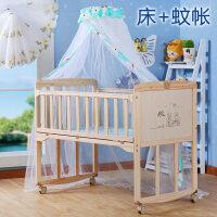 婴儿床带滚轮 婴儿床实木无漆环保宝宝床儿童床拼接床可变书桌婴儿摇篮床O