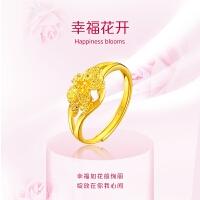 周大福 官方婚嫁系列足金花瓣黄金戒指(工费:58计价)F1284