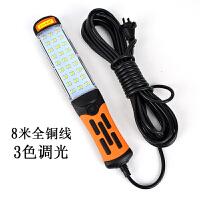 LED工作灯检修灯 led超亮修车灯行灯照明灯应急灯强磁工具灯 黑色
