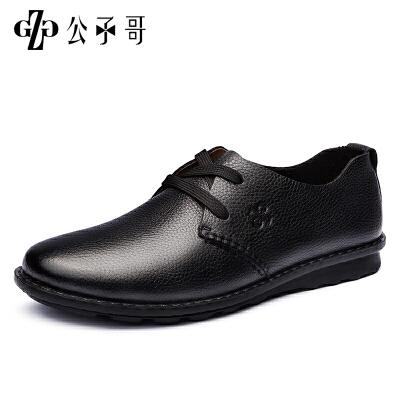公子哥男鞋休闲皮鞋青年男士休闲驾车鞋懒人皮鞋