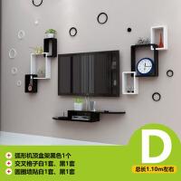 电视柜挂墙机顶盒架子背景墙壁装饰架 电视墙上隔板置物架壁挂卧室