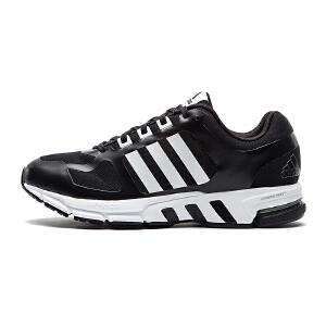 Adidas阿迪达斯  equipment 10男鞋经典运动缓震跑步鞋  CG4227