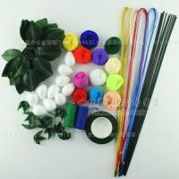 丝袜花丝网花套餐 DIY手工材料新手材料包 玫瑰花套装 花艺材料做花材料套装