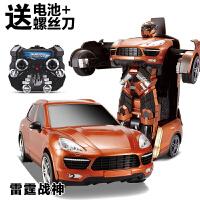 遥控汽车变形车机器人金刚赛车充电摇控车无线儿童男孩玩具车4岁 收藏加购送汽车电池(需截图联系)
