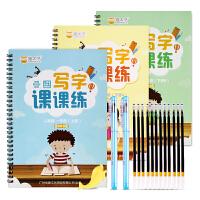 猫太子一年级练字帖人教版语文课本同步描红本1年级上下册字帖小学生凹槽楷书儿童笔画笔顺练字本