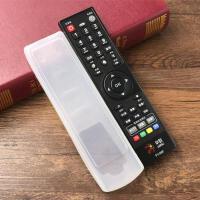 电视机遥控板保护壳摇控器套华数机顶盒电视遥控器套硅胶透明遥控
