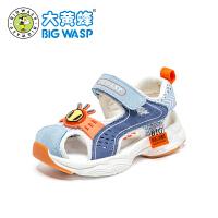 【1件5折价:119元】大黄蜂童鞋 男宝宝包头凉鞋2020夏季透气机能鞋婴幼童学步鞋