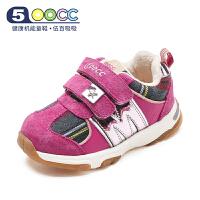 【全场5折】500cc机能鞋冬款男女童宝宝鞋软底防滑加绒学步棉鞋冬鞋婴儿鞋