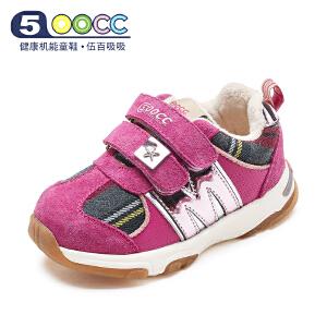 500cc机能鞋冬款男女童宝宝鞋软底防滑加绒学步棉鞋冬鞋婴儿鞋