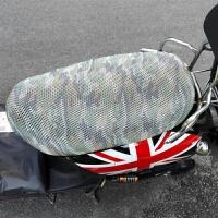 电瓶车助力踏板车隔热通用座垫摩托车电动车坐垫套防水防晒座垫套SN7489