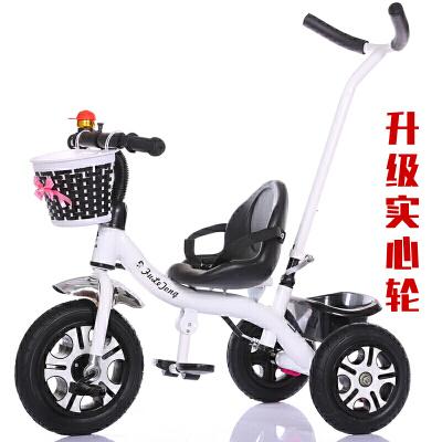 儿童三轮车脚踏车2-3-4-5岁大号手推车宝宝幼小孩自行车单车 白色迷彩实心轮 推把