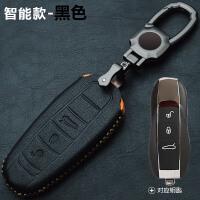 专用保时捷钥匙壳扣卡宴mncan 帕拉梅拉 保时捷911钥匙包真皮套