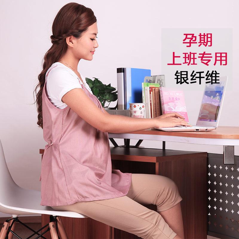 防辐射服孕妇装防辐射衣服上班女怀孕期肚兜围裙内穿隐形夏季  均码 发货周期:一般在付款后2-90天左右发货,具体发货时间请以与客服协商的时间为准