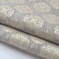 雪尼尔提花沙发布料 1.8米宽沙发套沙发垫沙发巾格子布料