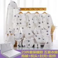 №【2019新款】冬天用的纯棉婴儿礼盒套装新生儿衣服出生初生男女宝宝满月礼物*秋 保暖款 0-6成长型(0-3和3-6