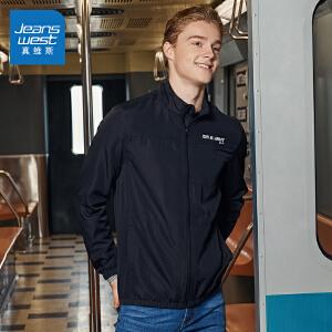 [每满400减150]真维斯男装 2018秋装新款 印花无里可收纳立领夹克外套