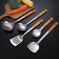 防烫手柄不锈钢锅铲汤勺漏勺炒菜铲子厨具套装厨房不粘锅家用炒勺