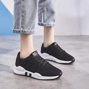 ZHR2018秋季新款韩版运动鞋bf女鞋平底单鞋休闲鞋百搭学生女鞋子