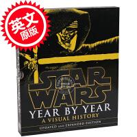 现货 英文原版 Star Wars Year by Year: A Visual History, Updated E