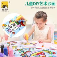 儿童沙画瓶diy手工制作彩沙彩砂细沙沙子男孩女孩款套装材料