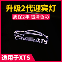 车上生活适用于凯迪拉克改装 迎宾灯XT5 ATSLXTS CT6氛围灯