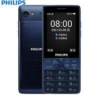 Philips/飞利浦E571 持久待机移动商务机蓝牙拨号器智能手机伴侣 直板老人手机大字大声移动老年机
