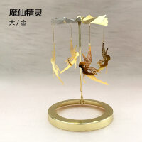 香薰蜡烛杯旋转烛台浪漫走马灯欧式风车创意摆件生日礼物结婚礼物 卡其色 金色大号魔仙精灵