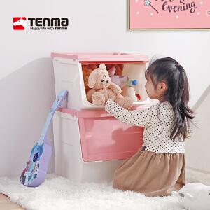 天马河马口前开式塑料收纳箱儿童衣物整理收纳盒玩具整理储物箱子