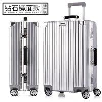 复古铝框拉杆箱万向轮皮箱24寸旅行箱女29行李箱包硬箱20寸登机箱 钻石镜面款-绅士银 20寸