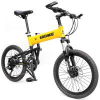 折叠山地车碟刹青少年中学生赛车变速自行车