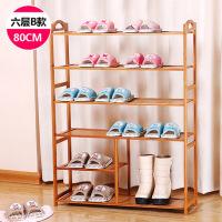 简易鞋架多层鞋柜创意家用宿舍木质收纳置物架子