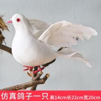 仿真樱婚庆樱花树梅花桃塑料花装饰花绢花客厅落地假花 乳白色 鸽子一只