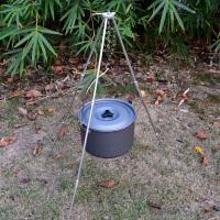 铝合金户外迷你三角架烧烤架套锅吊架野营炊具用品配合吊锅使用