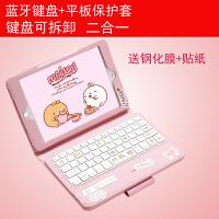 苹果ipad4保护套ipad3蓝牙键盘皮套ipad2平板电脑全包边防摔外壳