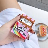 美味块airpods保护套苹果无线蓝牙耳机保护盒子壳创新潮 巧克力