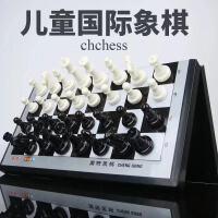 磁性国际象棋大号折叠学生西洋棋儿童益智初学入门磁力方便携带