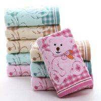 斜月三星 【2�l�b】�和�毛巾 �棉面巾洗�巾童巾 可��和�洗�面巾 柔��H�w全棉吸水