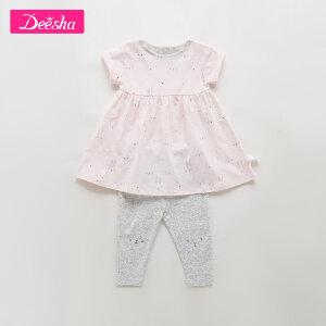 【3折价:86】笛莎童装女童休闲套装2019新款儿童可爱时尚两件套婴儿衣服