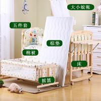 婴儿床加大1.2米实木无漆环保多功能bb宝宝摇篮童床儿童床 +五件套+棕垫+棉被
