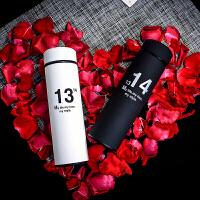 物有物语 生日礼物 女生浪漫礼物表白结婚纪念日送老婆爱人创意实用对杯情侣一对杯子送女友 1314黑白一对(含礼盒礼袋)