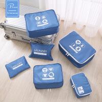 旅行收纳袋行李箱衣服整理包旅游 衣物收纳内衣整理袋6件套装