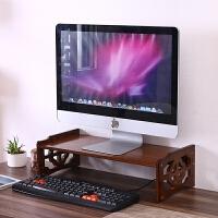 楠竹显示器架实木底座办公桌面收纳置物架子简易电脑托架