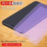 20190530113725808苹果x钢化膜磨砂全屏覆盖iPhonexs手机膜iPhone刚化xr防窥max屏保蓝光