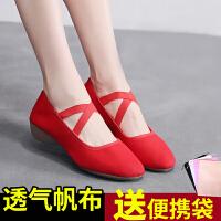 广场舞鞋女帆布软底布鞋舞蹈鞋四季演出红舞鞋低跟舒适跳舞鞋