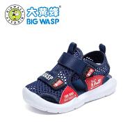 大黄蜂学步鞋宝宝鞋子小童3岁婴儿软底防滑夏天幼儿男童凉鞋