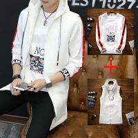 2017秋季新款男装卫衣马甲两件套韩版修身卫衣时尚休闲马甲两件套