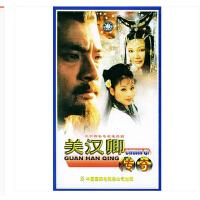 关汉卿传奇:二十四集电视连续剧(24VCD)(满500元送8G U盘)