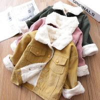 柔软羊羔毛女童灯芯绒外套加绒夹克棉袄冬童装潮B6-A5