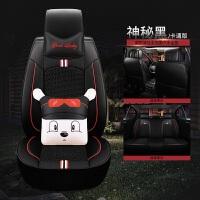 现代名图领动朗动ix25途胜IX35全包座套四季通用汽车坐垫夏季冰丝